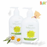 Skin Care _ Organic BeBe Lotion_ Cosmetics